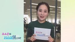 [아주동영상][오소은의 포스트잇LIVE] 9월20일(수) 빠르게 살펴보는 뉴스