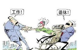 """.韩职场人希望60多岁退休 但事实上50.2岁就可能跟工作""""说拜拜""""."""