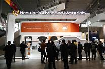ハンファ先端素材、ドイツ複合素材展示会に参加…欧州市場攻略