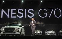 """ジェネシス、G70の本格販売…ビアマン副社長""""優れた品質と走行性能保有した"""""""