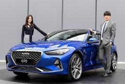 .Hyundais G70 receives positive reaction from car enthusiasts.