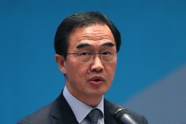 韩统一部成立政策革新委员会 检查前政府对朝政策