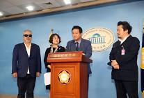 [팩트체크]김광석 타살 의혹 재수사 왜 못하나… '형사소송법 부칙'에 박힌 쐐기 뭐길래