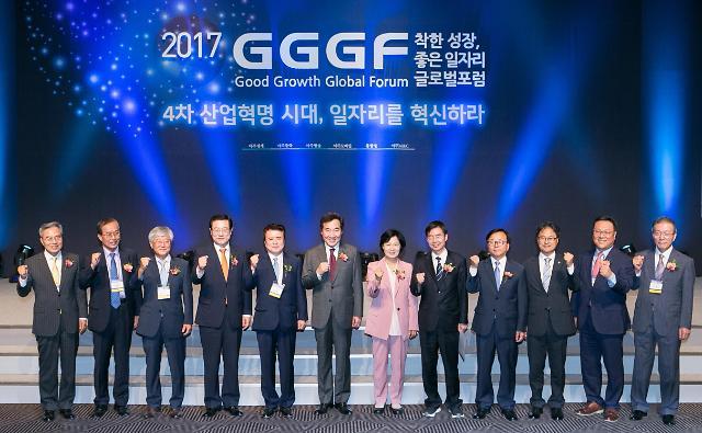 """""""第四次工业革命应成为新的增长机会""""——2017全球优质增长论坛在首尔举行"""