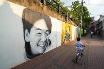 大韓民国を代表する歌手故キム・グァンソクの一人娘も10年前に死亡
