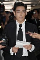 BIGBANGのT.O.Pと一緒に大麻を吸ったハン・ソヒ氏、2審も懲役刑執行猶予