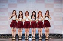 [AJU★종합] 걸그룹 에이프릴, 'eternity'로 성장할 소녀들의 이야기