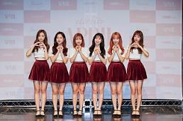 [AJU★종합] 걸그룹 에이프릴, eternity로 성장할 소녀들의 이야기
