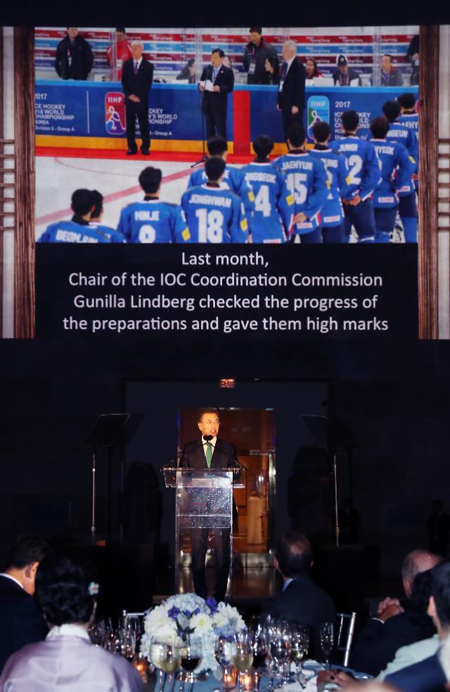 문 대통령 평창은 평화…평창올림픽 홍보에 총력
