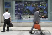 """일본은행, 양적완화 유지 결정...""""출구 전략 대신 '인플레 2%' 택했다"""""""