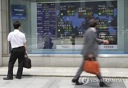 일본은행, 양적완화 유지 결정...출구 전략 대신 인플레 2% 택했다
