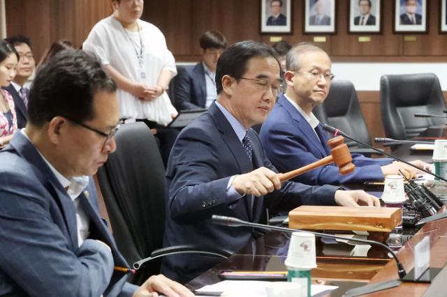 坚持政治与人道相分离 韩政府决定对朝提供800万美元援助