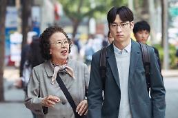 [리뷰] 나문희X이제훈 아이 캔 스피크, 스포일러를 두려워 말라