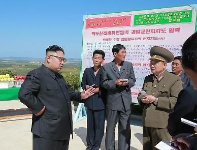.Seoul goes ahead with economic aid to N. Korea despite sanctions.
