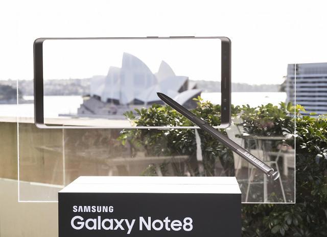 Galaxy Note8明日登陆澳印俄等20多个国家和地区