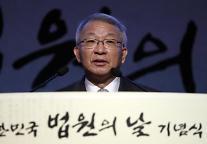 '사법부 블랙리스트' 침묵에 '평생법관제 보장' 등 업적 빛바래