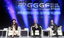 [2017 GGGF]  中 거대 시장 공략 현지 파트너 발굴 협력관계 구축해야 성공