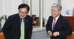 與 김명수 인준, 사법 개혁 바라는 국민의 승리…협치의 장 열었다