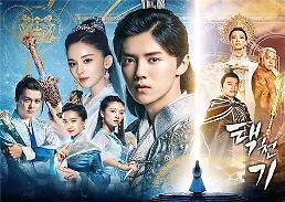 .鹿晗古力娜扎主演《择天记》明起在韩国电视剧频道播出.