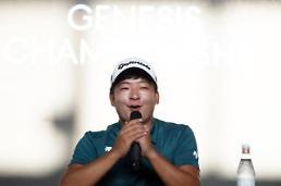 "[KPGA 제네시스 챔피언십] '코스 레코드' 1R 버디 8개 선두 김승혁 ""딸 태어난 것 큰 도움"""
