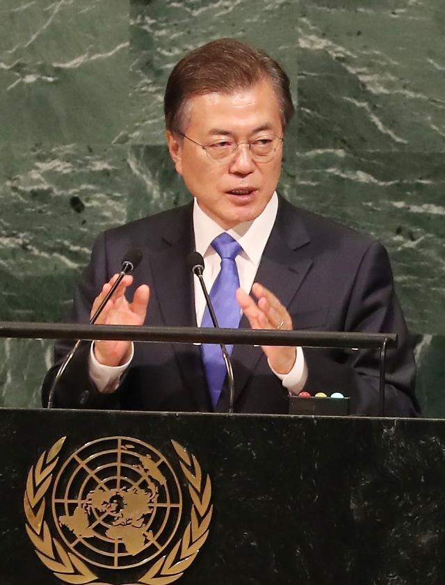 [전문]문재인 대통령 유엔총회 기조연설