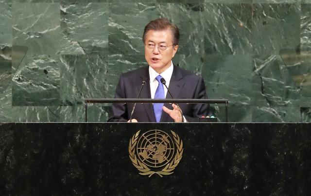 文在寅呼吁联合国在朝核事务上发挥更积极作用