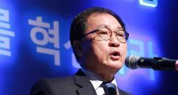 [2017 GGGF] 유영민, 민간주도 4차 산업혁명委 곧 출범