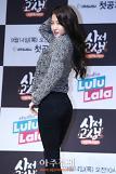 [아주동영상] 소유, JTBC 사서고생 제작발표회 사진 모음