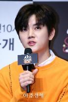 [아주동영상] 뉴이스트 렌(최민기), JTBC 사서고생 제작발표회 사진 모음