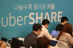 .Uber starts new carpool service to expand presence in Seoul.