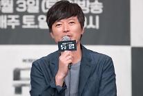 映画「奇妙な家族」、チョン・ジェヨン&キム・ナムギル&オム・ジウォン主演確定