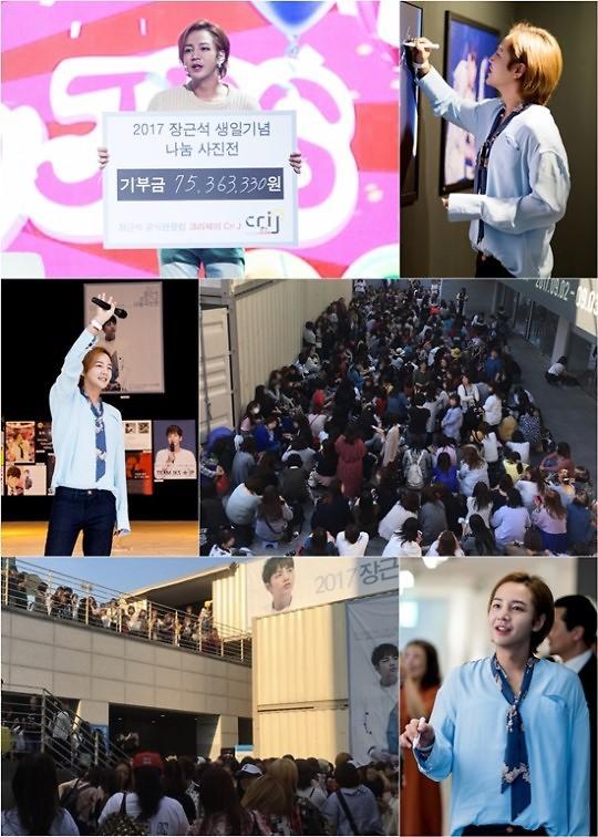 粉丝团为张根硕庆生办相片展 捐献7500万韩元收益做慈善