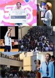 .粉丝团为张根硕庆生办相片展 捐献7500万韩元收益做慈善.