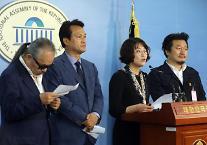 검찰, 故 김광석 딸 사망사건 재수사···부인 서씨 조사 응할까