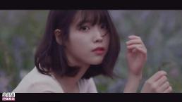 [오이시] 아이유(IU) 컴백, 방탄소년단 추격에도 1위 기록 중!