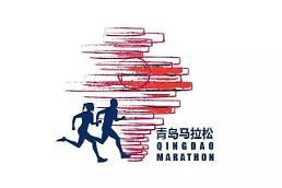 중국에서 가장 아름다운 코스 칭다오 마라톤 11월 개최