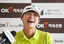 "[KLPGA 박세리 인비테이셔널]'구름 갤러리'에 함박웃음…박성현 ""역시 한국팬들, 정말 행복해"""