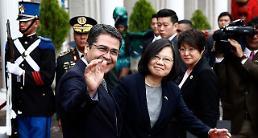 중국 외교공세에.. 외교 기밀예산 4배 늘리는 대만