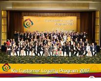 기아차, 35개국 166명 해외고객 초청… 비전·브랜드 방향성 공유