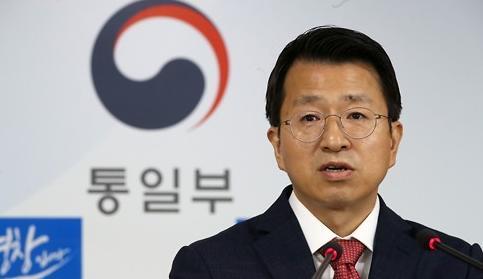 韩统一部敦促朝鲜停止盲目挑衅返回对话