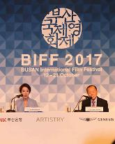「第22回釜山国際映画祭」開・閉幕式の入場券26日から前売り