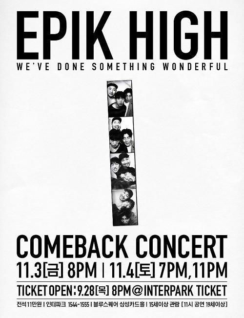 Epik High时隔3年回顾歌坛 11月在首尔举行演唱会