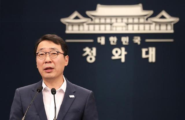 [문재인+人]<5> 윤영찬 청와대 국민소통수석