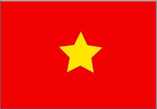 베트남 제약산업 눈독 들이는 외국인 자본