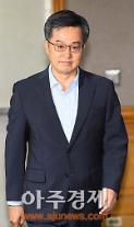 김동연, 야당 의원 포럼 강연자로 나선 이유는...'보유세', '최저임금' 선제적 포석깔기