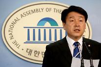 """기동민 """"일본 수산물 수입금지 조치, WTO 패소 확실…대책 시급"""""""