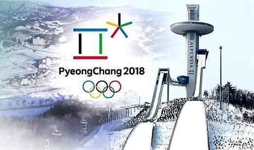 法国派代表团参加平昌冬奥会 澄清拒绝参赛属误会