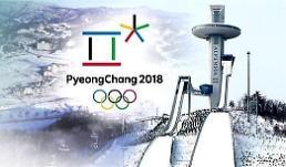 .法国派代表团参加平昌冬奥会 澄清拒绝参赛属误会.