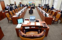 10월 국정감사 앞두고 인천지역 초긴장