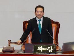 .韩国朝野三党组议员外交团中秋访美 共商解决朝核问题对策.